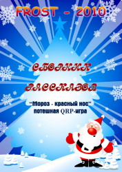 moroz2010 cover