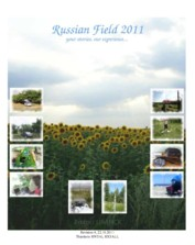rf2011 cover