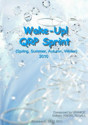 wakeup2010 cover