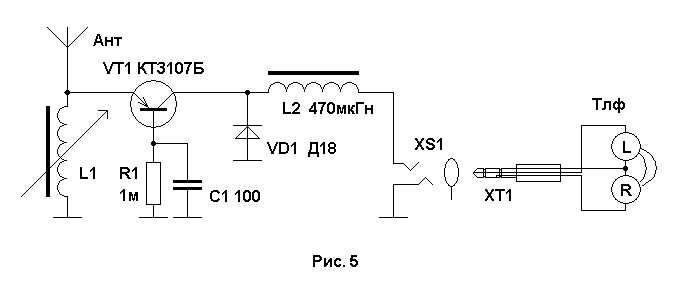 эмиттер транзистора VT1,