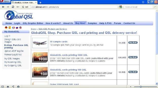 Программу создания qsl карточек