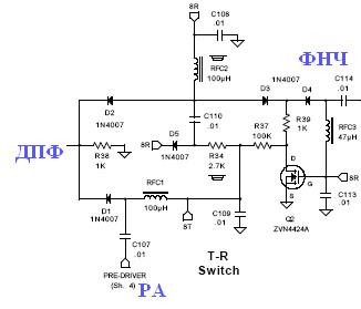 RX-TX-switch.jpg
