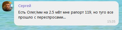 ScreenShot00023.jpg