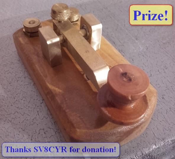 key-prize.jpg