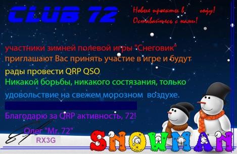 sm-rus.jpg