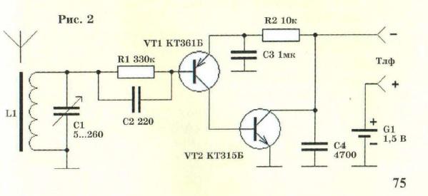 10_transistor.jpg
