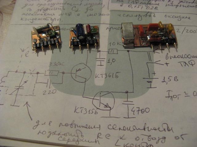 11_transistor.jpg