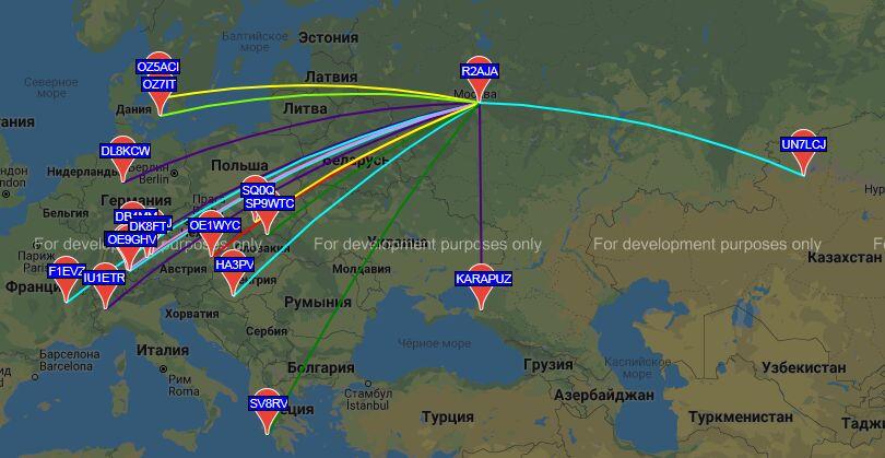 2019.11.23-wspr-20m-loop-S.jpg