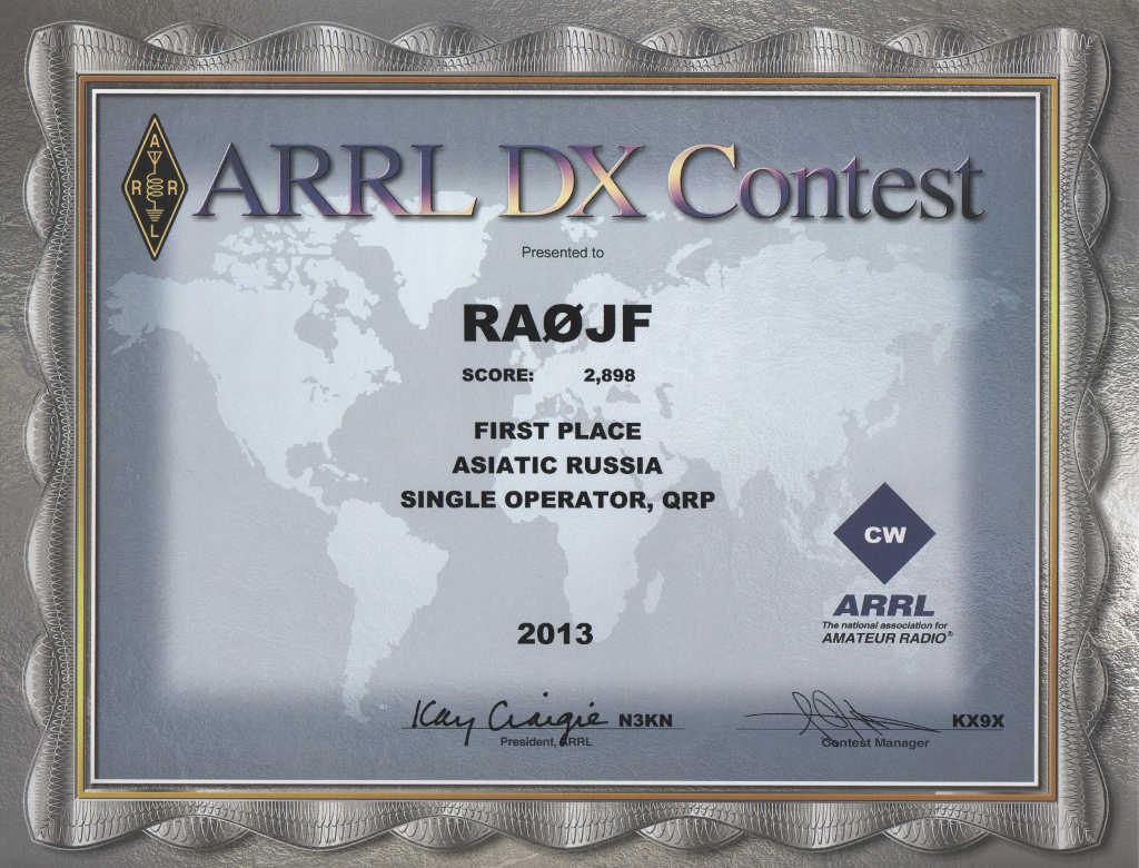 ARRL-2013.jpg
