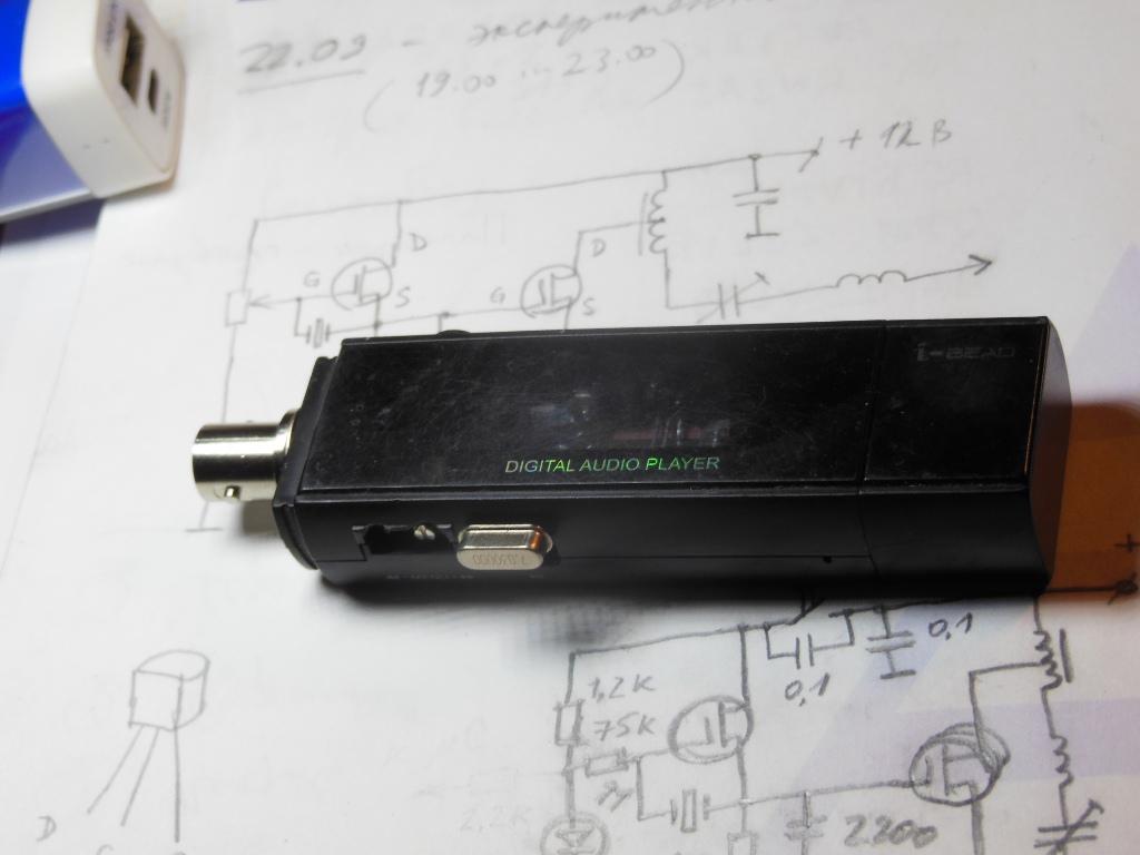 DSCN7215.JPG
