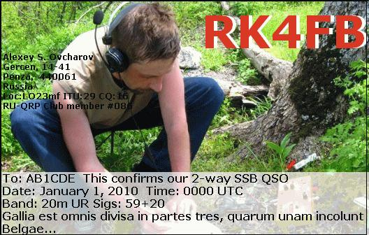 eQSL-RK4FB.jpg