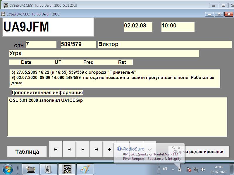 UA9FLM.png