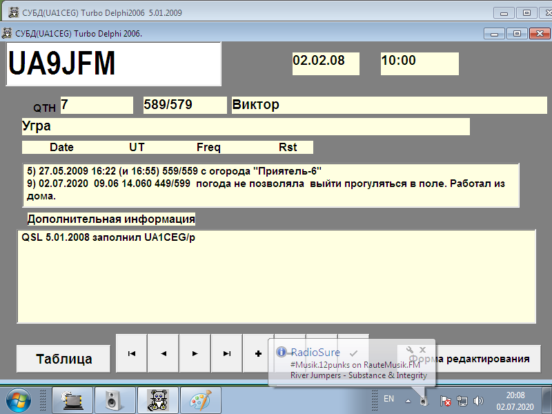 UA9FLM_2020-07-02.png