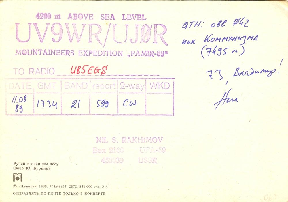UV9WR_UJ0R_001mini.jpg